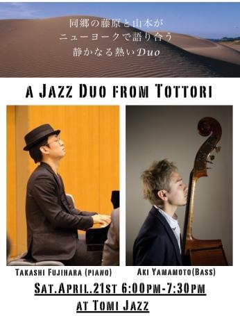 Fujihara Duo 2018.4.21