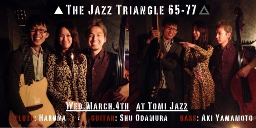 jazz triangle 3.4.15